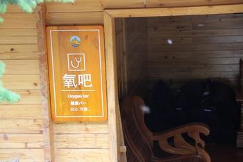 九寨溝・黄龍 599P.jpg
