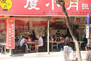 台湾 097P.JPG