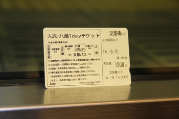 075P.jpg