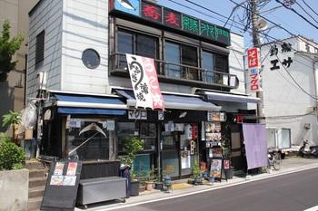 小田原 035P.jpg
