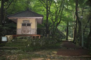 山中温泉 091P.JPG