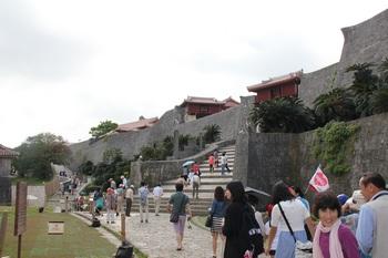 沖縄 472P.jpg